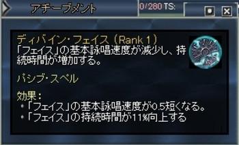 Eq2_002330