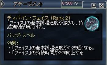 Eq2_002331