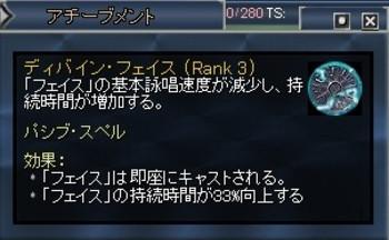 Eq2_002333