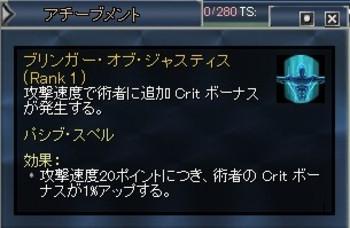 Eq2_002343