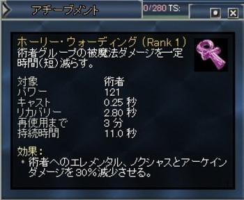 Eq2_002353