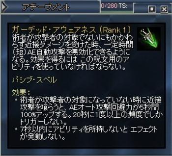 Eq2_002356