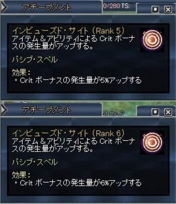 Eq2_002358