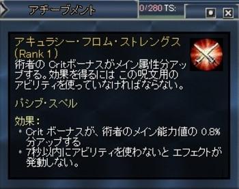 Eq2_002359