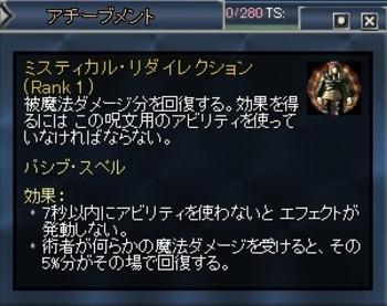 Eq2_002364