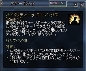 Eq2_002367