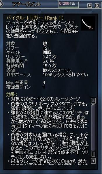 Eq2_002368