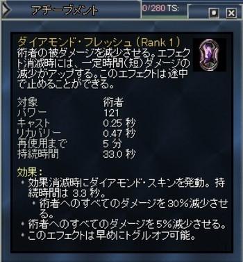 Eq2_002370