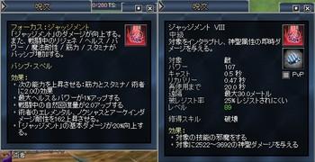 Eq2_002378