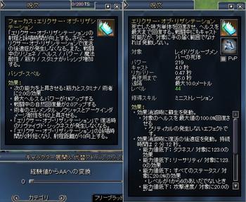 Eq2_002386