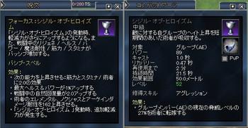 Eq2_002391