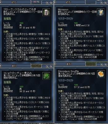 Eq2_002320