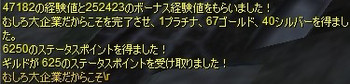 Eq2_002474
