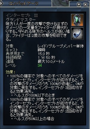 Eq2_002500