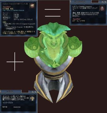 Captain_krasnok