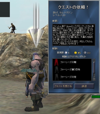Eq2_002520