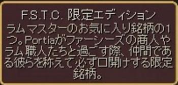 Eq2_002538