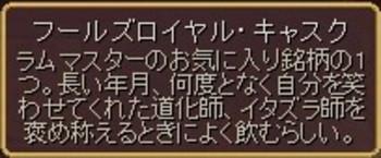 Eq2_002539
