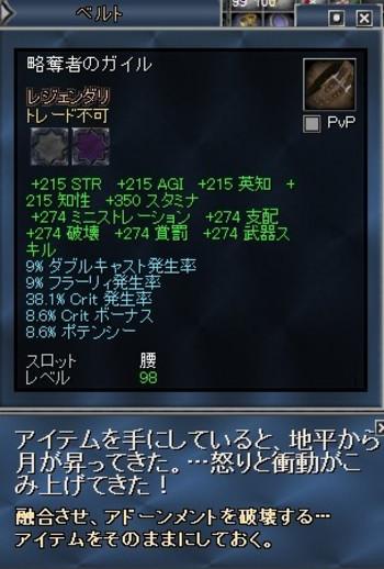 Eq2_002541