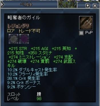 Eq2_002542