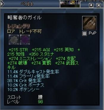Eq2_002544