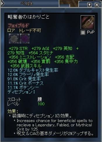 Eq2_002545
