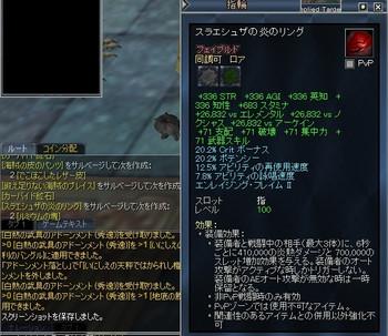 Eq2_002551