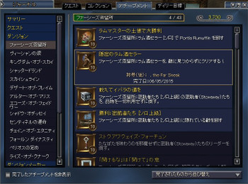 Eq2_002559