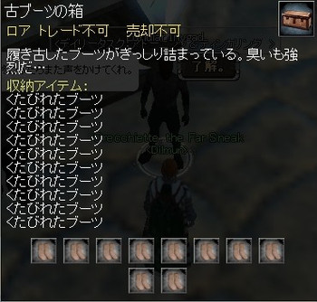 Eq2_002574