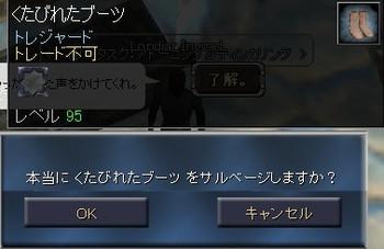 Eq2_002576