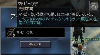 Eq2_002577
