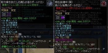 Eq2_002587