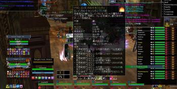 Eq2_002592