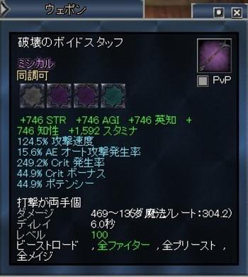 Eq2_002613