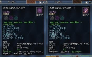 Eq2_002614