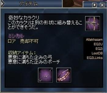 Eq2_002614_01