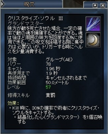 Eq2_002616