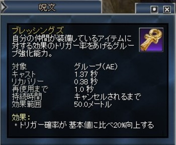Eq2_002617