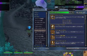 Eq2_002623