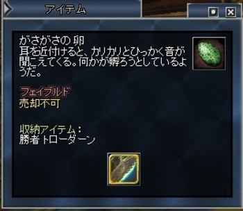 Eq2_002624