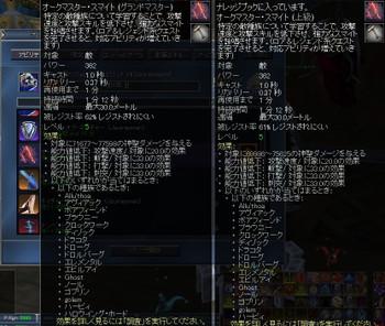 Eq2_002637