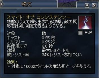 Eq2_002640