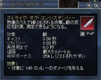 Eq2_002641