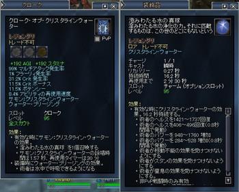 Eq2_002654