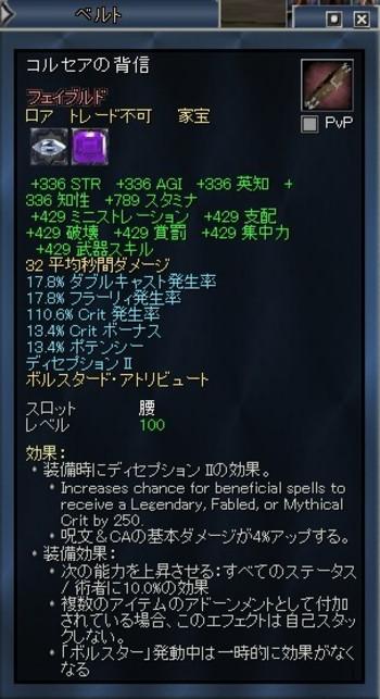 Eq2_002678