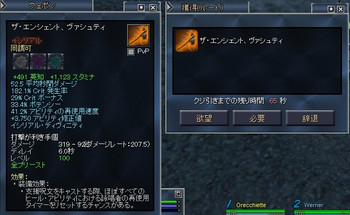 Eq2_002679