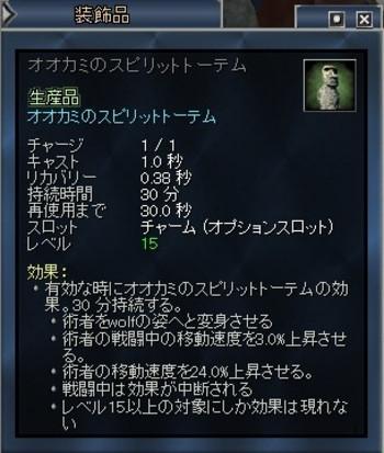 Eq2_002689
