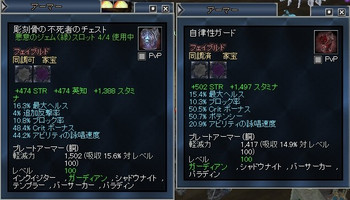 Eq2_002693