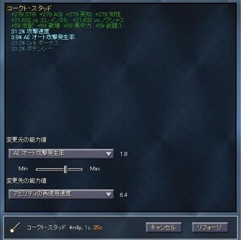 Eq2_002697