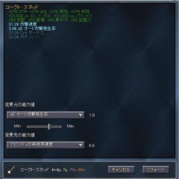 Eq2_002698